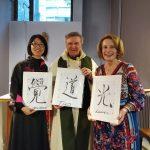 26 janvier 2020, Oratoire du Couvent dominicain, Paris 75013