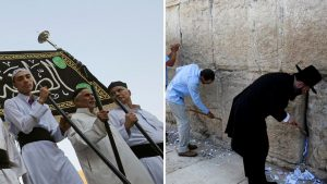 Nouvel an juif et musulman