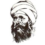 Al Ghazali (1058-1111)